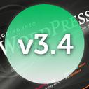 DigWP Version 3.4 Update | Digging into WordPress | Dot | Scoop.it
