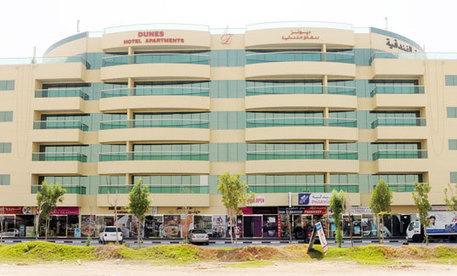 Best Luxury Hotels in Al Muhaisnah - Dunes Al Muhaisnah | Hotels | Scoop.it