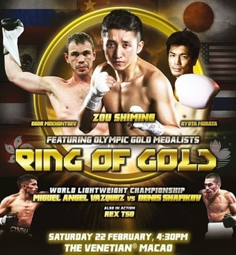 Watch Miguel Vazquez vs Denis Shafikov Live Streaming Boxing HD Online Satellite TV : Boxing | Sex Picture | Scoop.it