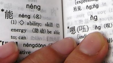 'Alarming shortage' of foreign language skills in UK | Using TIC as support for  learning Languages | Scoop.it