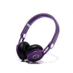 Monster Beats by Dr. Dre Mixr High Performance Professional On Ear DJ Headphones Purple MB45 | Beats by Dre Mixr for under 100$ for Sale | Scoop.it