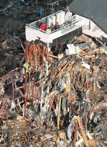 Photo #japan #tsunami... on Twitpic | Japon : séisme, tsunami & conséquences | Scoop.it