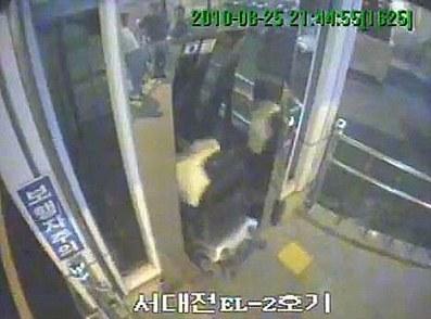 Wheelchair man plunges down lift shaft | Strange Deaths | Scoop.it