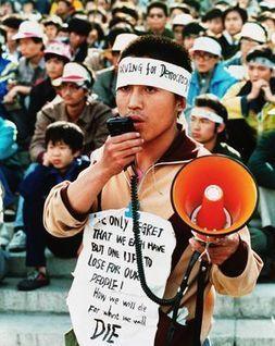 Chinese authorities ban human rights, political discussions at universities - Asahi Shimbun | China | Scoop.it