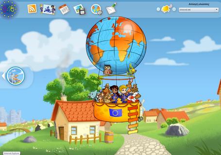 Δικτυακός τόπος της ΕΕ για τα Δικαιώματα του Παιδιού - Ευρωπαϊκή Επιτροπή | greek teacher | Scoop.it