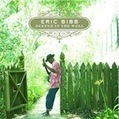 Eric Bibb: Deeper in the Well – review | American Crossroads | Scoop.it