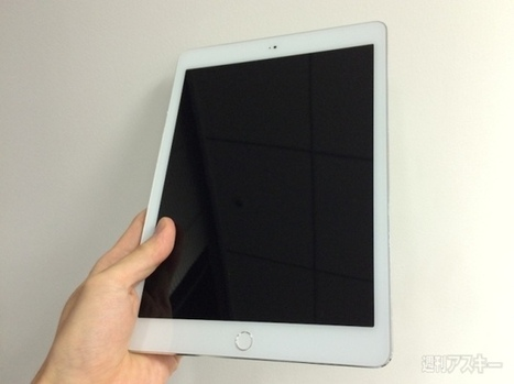 Alleged iPad Air 2 Dummy Model Spotted With Touch ID Fingerprint Sensor | Business & Technology News | Scoop.it