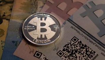 Bitcoin: Innovative new currency, or tool for terror? - Haaretz   money money money   Scoop.it