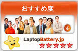 HP PCバッテリー 送料無料! | blackberry バッテリー 9900 battery | Scoop.it