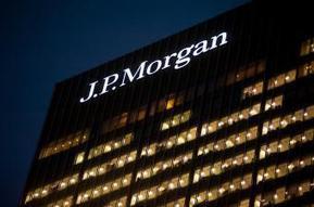 JPMorgan Chase Reaches $13B RMBS Settlement with U.S. Government | Real Estate Plus+ Daily News | Scoop.it