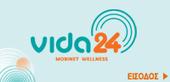 Vidavo: Εφαρμογές Ηλεκτρονικής Υγείας | Health Communication | Scoop.it