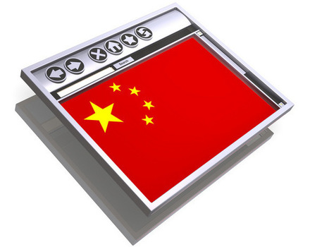 China shuts down top video piracy Web site - ZDNet | Occupy Your Voice! Mulit-Media News and Net Neutrality Too | Scoop.it