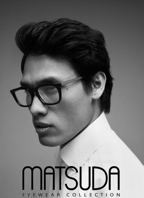 MATSUDA: Orfèvrerie lunetière | Optique de créateurs | Scoop.it