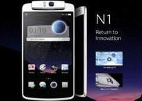 Oppo N1 Telefon Özellikleri   teknolojitrendleri   Scoop.it
