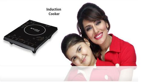 Buy Induction Cooker Online | Baltra Home Products | Scoop.it