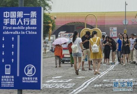 En esta ciudad china existe un carril para adictos al smartphone | Tecnología 2015 | Scoop.it