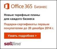 ЭТП в России: кто есть кто в г.Москва | All-events - Все бизнес-события | B2B | Scoop.it
