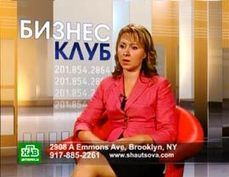 US Immigration Lawyer in New York | US Immigration | Scoop.it