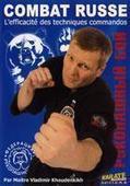 Combat Russe, Vladimir Khoudenkikh - Streaming & Téléchargement, VOD & DVD | Combat Russe | Scoop.it