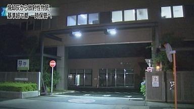 [Eng] Des cendres radioactives dans un incinérateur de déchets | NHK WORLD English | Japon : séisme, tsunami & conséquences | Scoop.it