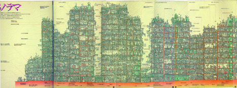 kowloon walled city map | Glanages & Grapillages | Scoop.it