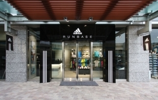 Example from Brand-Utility.com #48 - Adidas - Runbase | Marketing with Shared Value | Scoop.it