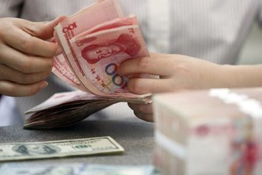China international payments system goes into action | mobile, digital and retail | Scoop.it