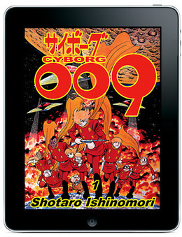 Comixology Licenses Shotaro Ishinomori's Entire Manga Catalog | Anime News | Scoop.it