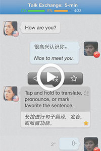 HelloTalk - Language Exchange Social Networking App | St. Carries Classroom: Brain Based Learning & Achievement | Scoop.it