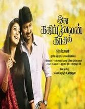 Online Full Movie: Ithu Kathirvelan Kadhal (2014) Watch Tamil Full Movie online | Movie | Scoop.it
