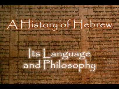 » A History of Hebrew: Introduction Hebrew Translation | Brain and Language | Scoop.it