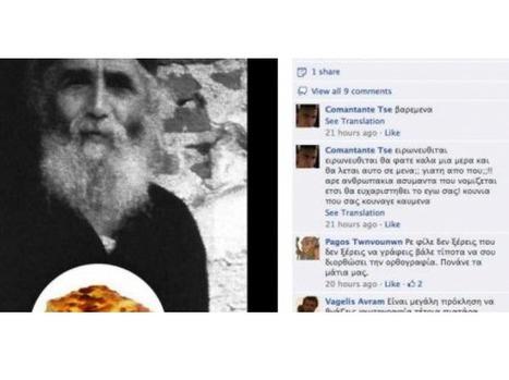 En Grèce, tu ne caricatureras point le moine Paisios   Union Européenne, une construction dans la tourmente   Scoop.it