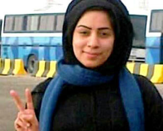 Bahrain: Right to Defense Denied, Mother of Two Sentenced to Prison in Politically Motivated Trial | Bahrain Center for Human Rights | Human Rights and the Will to be free | Scoop.it