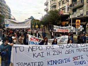 autonomias.net: 18 May, Thessaloniki's water referendum: One no, many yeses   Peer2Politics   Scoop.it