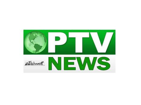 PTV News Live Streaming Online   Latest Stuff of News,movies,mobile,tv,education,fashion and much more   Scoop.it