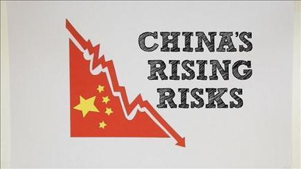 Illustrating China's Shadow Banking Problem | china | Scoop.it