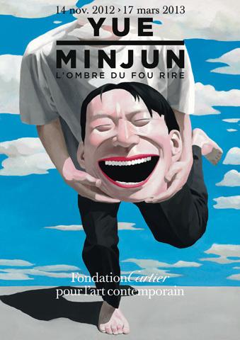 Fondation Cartier pour l'art contemporain - Yue Minjun : l'ombre d'un fou rire - du 14 novembre au 17 mars 2013 | Les expositions | Scoop.it