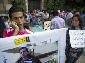 Egypte : le Web, un nouvel outil pour l'opposition? | Égypt-actus | Scoop.it