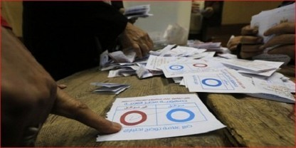 Egypte: retour vers le futur | Égypt-actus | Scoop.it