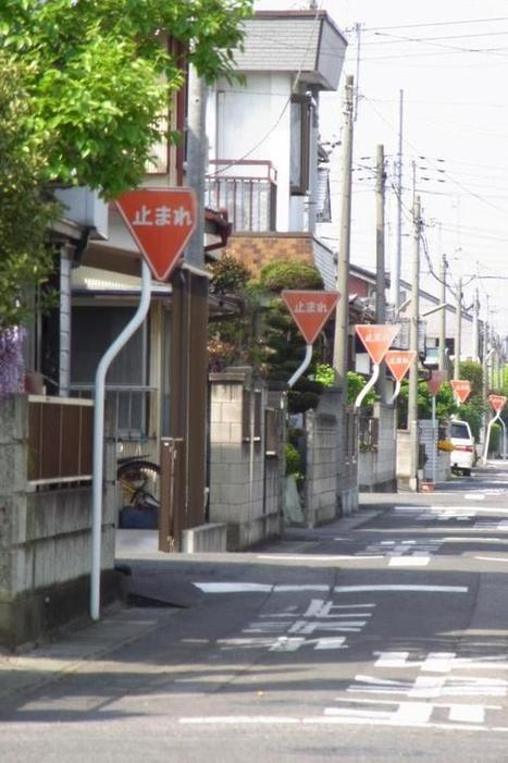 6 Hilarious and confusing Japanese road signs | Funny Signs | Scoop.it