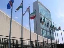 L'ONU adopte la résolution sur la décolonisation de la Polynésie française | TAHITI Le Mag | Scoop.it