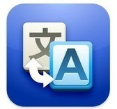 Google Translate for iOS adds iPad support | TUAW - The Unofficial ... | Apple Rocks! | Scoop.it