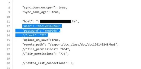 Uber's epic DB blunder is hardly an exception. GitHub is awash in passwords   Technology   Scoop.it