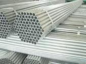 Buy Galvanized Steel Pipes | Vishwas Tubes India Limited - Manufacturer & Exporter of Steel Tubes | Scoop.it