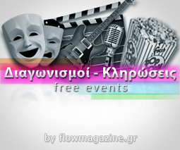 Flow Magazine - Πώς να εκφράσετε αποτελεσματικά τα συναισθήματα σας! | Quality of life,coaching ,self improvement ,NGO | Scoop.it
