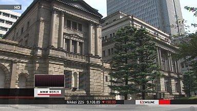 La Banque du Japon agit pour maintenir un volume suffisant de liquidités sur les marchés | NHK WORLD French | Japon : séisme, tsunami & conséquences | Scoop.it