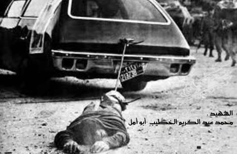 Remembeing Tal Az-Za`tar   The Arab World 360°   Scoop.it