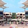 Shopping Tourism