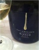 Conti di Buscareto Bianco Brut Spumante (2011)   Wines and People   Scoop.it