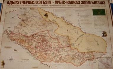 ما هي القومية الشركسية؟ « www.circassianews.com -أخبار شركيسيا   russia and the Circassian issues   Scoop.it